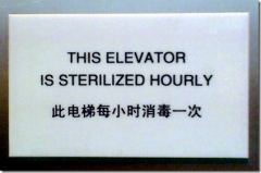 sign lift