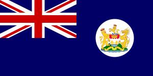 Ye olde Hong Kong flag