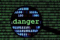 danger screenshot