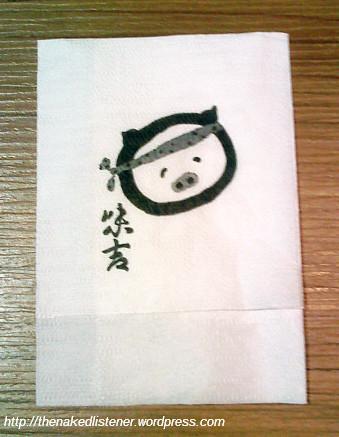 cny0 restaurant napkin 2013 0209 DSC01964