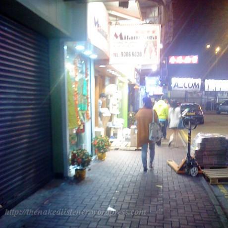 pet shop removal 2013 0217