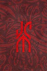 John Carter logo small