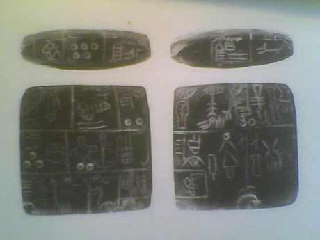 Sumerian Stone Tablet oldest writing in world wikipedia