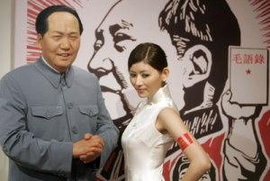 china mao chick chinadaily-com-cn