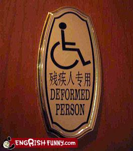 deformed person