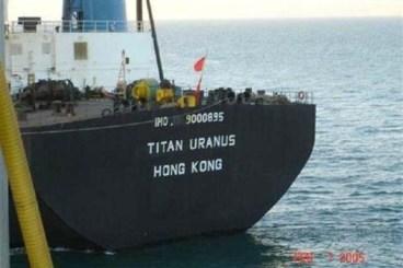 Titan Uranus - Tighten Your Anus
